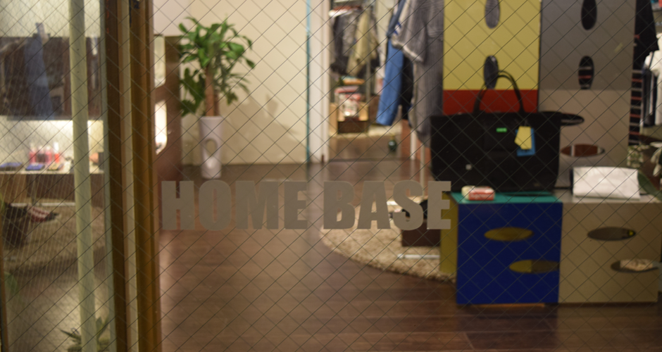 homebase shop